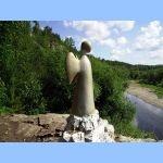 """Природный парк """"Оленьи ручьи"""""""