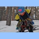 Чемпионат России по спортивному туризму